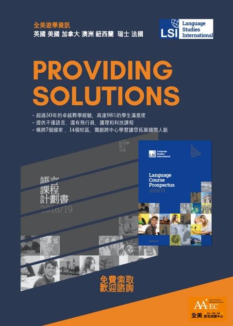 [遊學資訊]LSI International Education