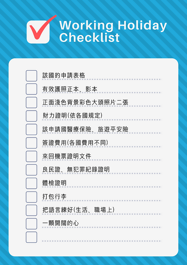 Blue and White Striped Checklist.png