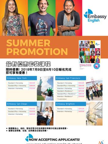 Embassy English Summer Promo