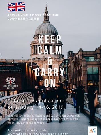 [最新消息] 英國打工度假2019