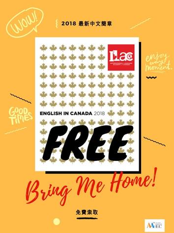 ILAC Brochure Flyer