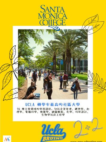 Santa Monica College DM