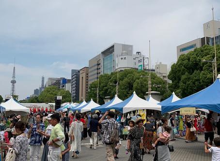 JST Nagoya Hawaii Festival 2019