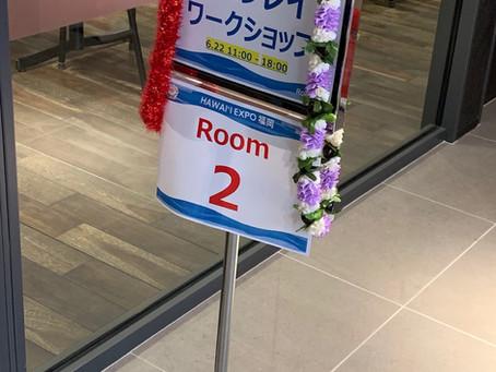 HAWAIʻI EXPO in 福岡