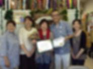 hibasami_3.jpg