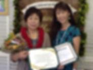 hibasami_4.jpg