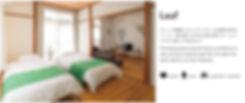 4-HOUSE-banners_3. Leaf.jpg