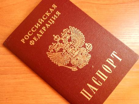 """Меня зовут…(интервью для газеты """"Тула"""" №4(264) от 22.01.2020)"""