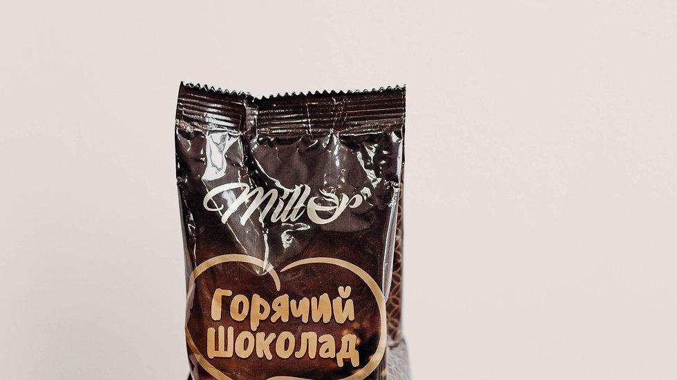 Горячий шоколад гранулированный 200 гр.
