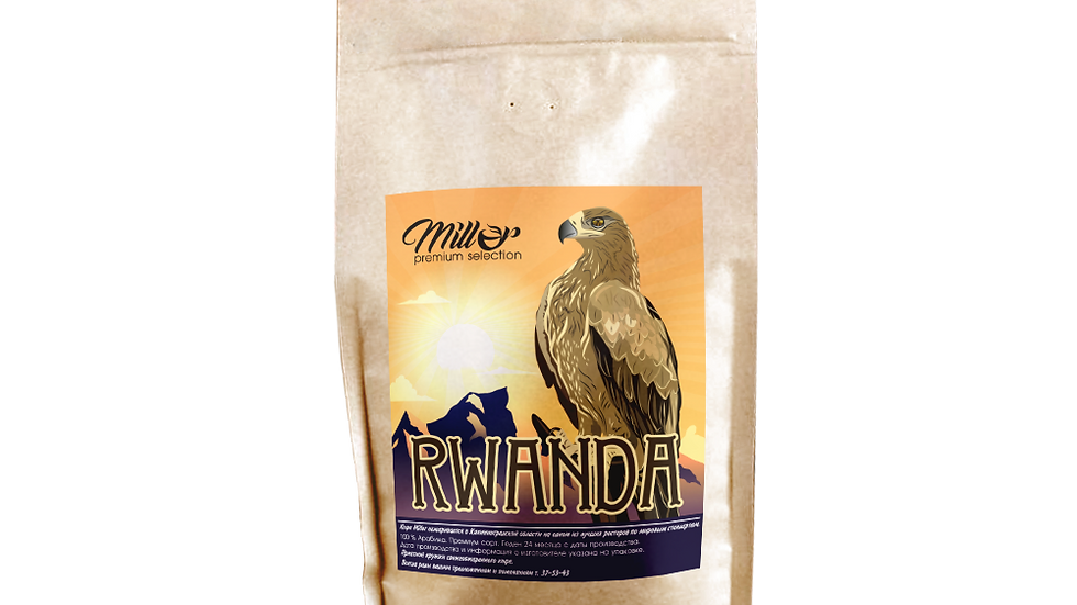 Кофе зерновой Руанда 250гр