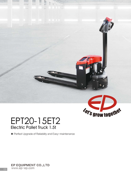 EPT20-15ET2 catalog and data-1.png