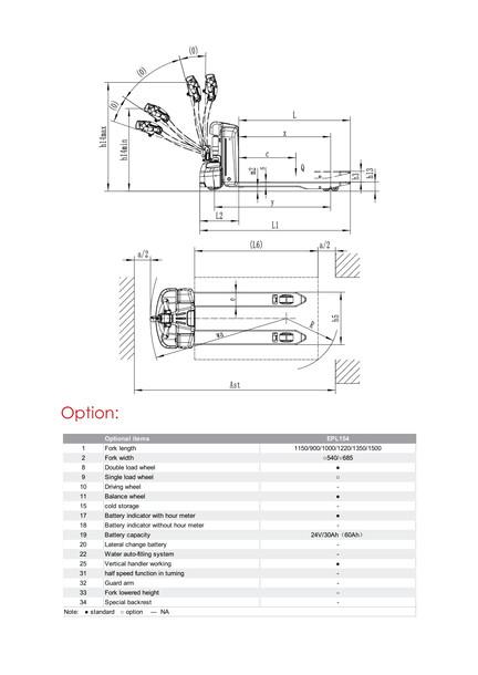 EPL 154Z catalog-4.jpg