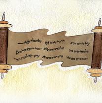 Etz Chaim Pasuk Art - Bar Mitzvah