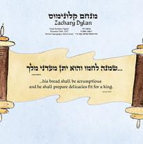 Bereishit Quote Art - Bar Mitzvah