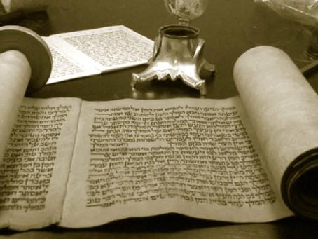 Megillat Esther from Persia; The Tension Between Restoration and Conservation… and Halachic Frontier