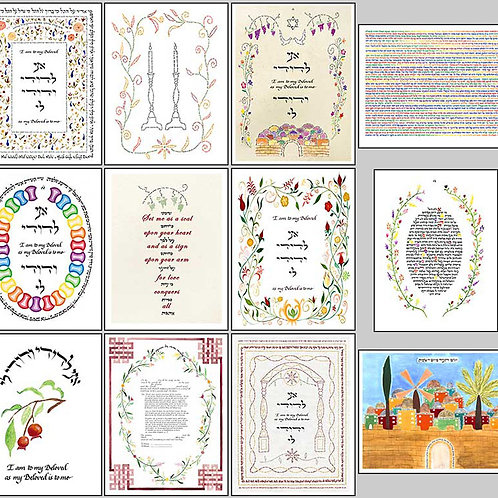 Romantic Greeting Card Package
