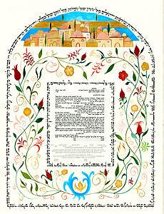 Jerusalem of Light Ketubah