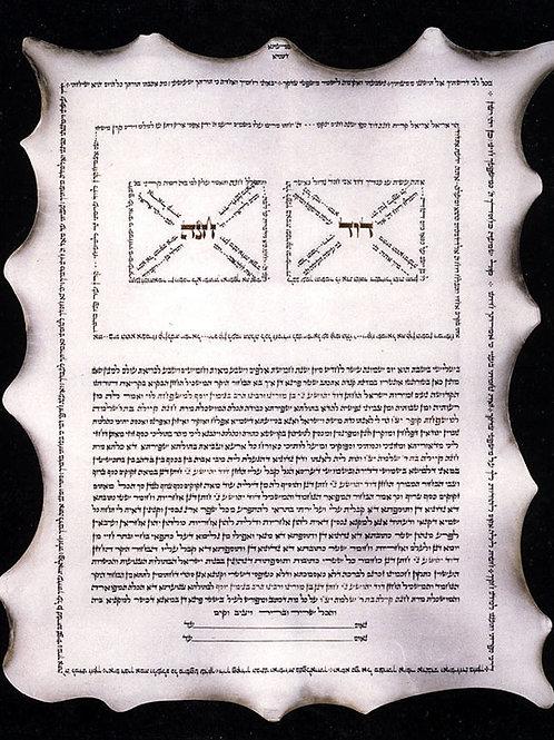 Parchment Ketubah