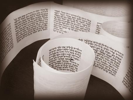 What is a Megillah?