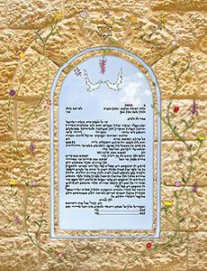 Jerusalem Window Ketubah