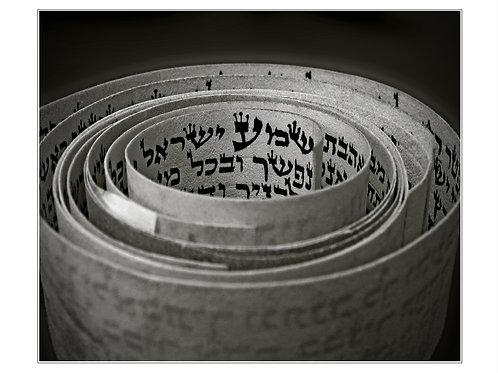 Shema Tefillin Scroll