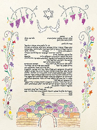 Sukat Shalom Ketubah
