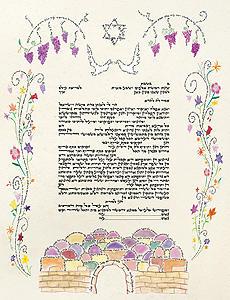Sukkat Shalom Ketubah