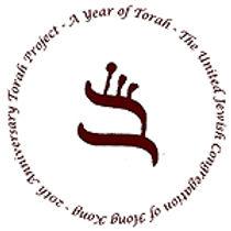 ujc_torah_project_logo_150px.jpg
