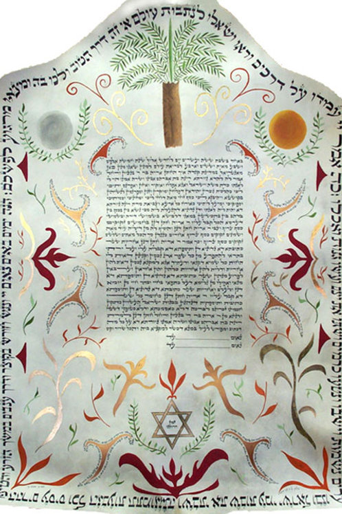 Palm of Devorah Ketubah