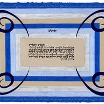 Shoftim Pasuk - Bar Mitzvah