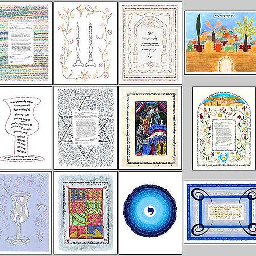 Judaica Art Greeting Card Package