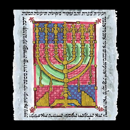 The Temple Menorah