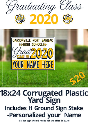 CPS- Yard Sign- Name