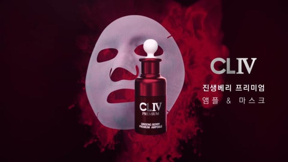 CLIV . Ginseng Berry Premium Ampoule