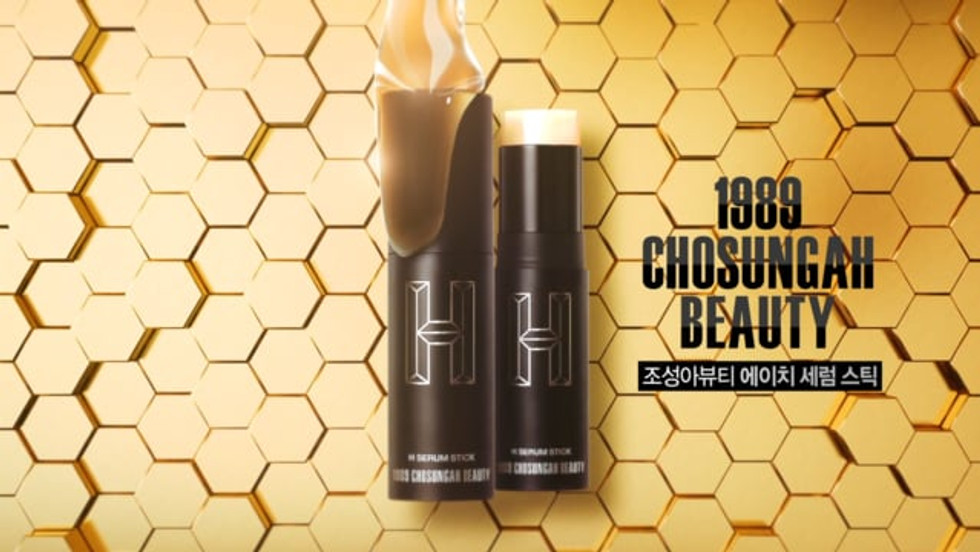 Chosungah . H Serum Stick