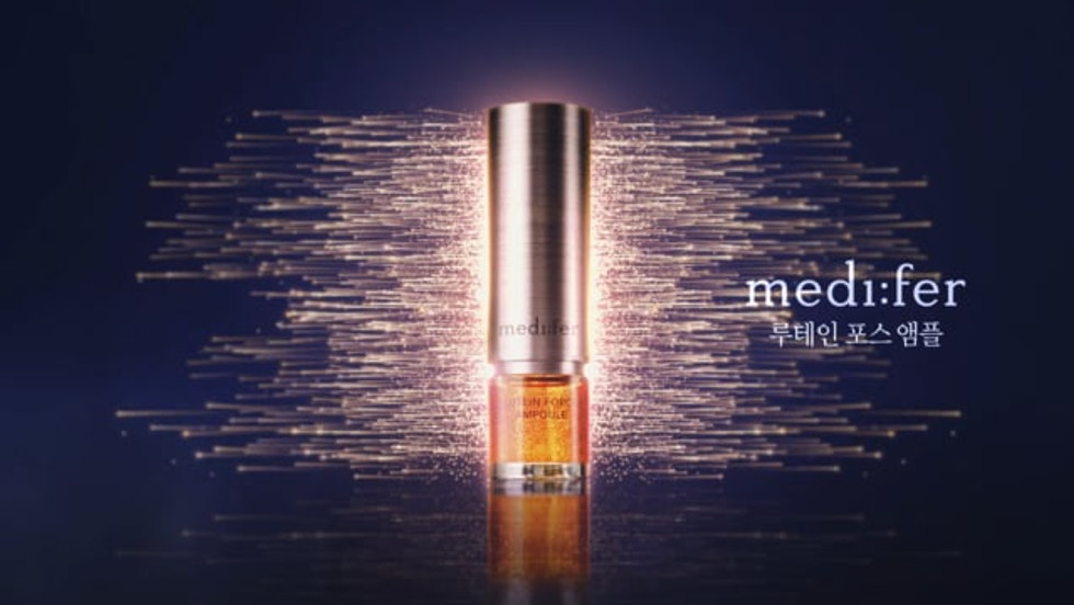 Medifer . Lutein Force Ampoule