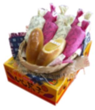 いも菓子画像.jpg