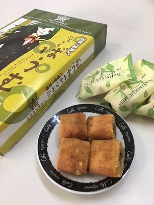 抹茶バウム.JPG