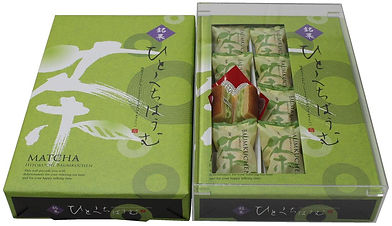 抹茶(一般)①.JPG