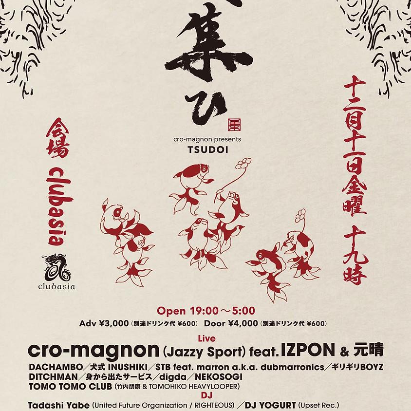 cro-magnon presents 『大集ひ』Supported by cocalero clubasia