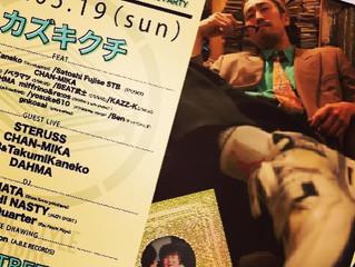 《ONE LIFE release party》2019.05.19(sun)@B.B.STREET 関内OPEN/CHARGE/【LIVE】・カズキクチ・Takumi Kaneko(cro-magn