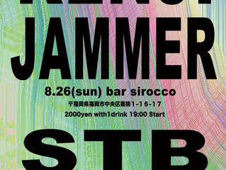 KENJI JAMMER / Guitar Force in福岡
