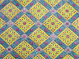 Epicor for Tile Distributors