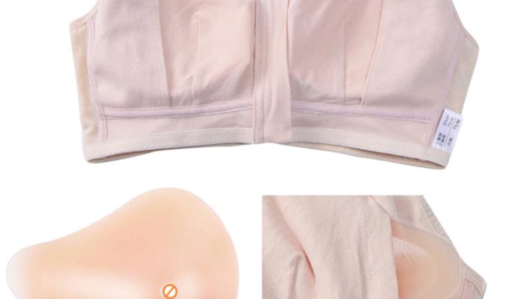 Sujetador para paciente mastectomizada por cáncer
