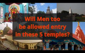 Will Men too, be allowed entry in these 5 temples?