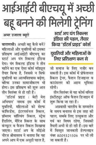 #PishachiniMuktiPuja and #PindDaan effect?