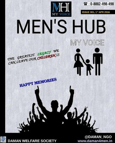 Men's Hub (issue 2nd)