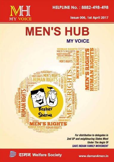 Men's Hub (issue 6th)