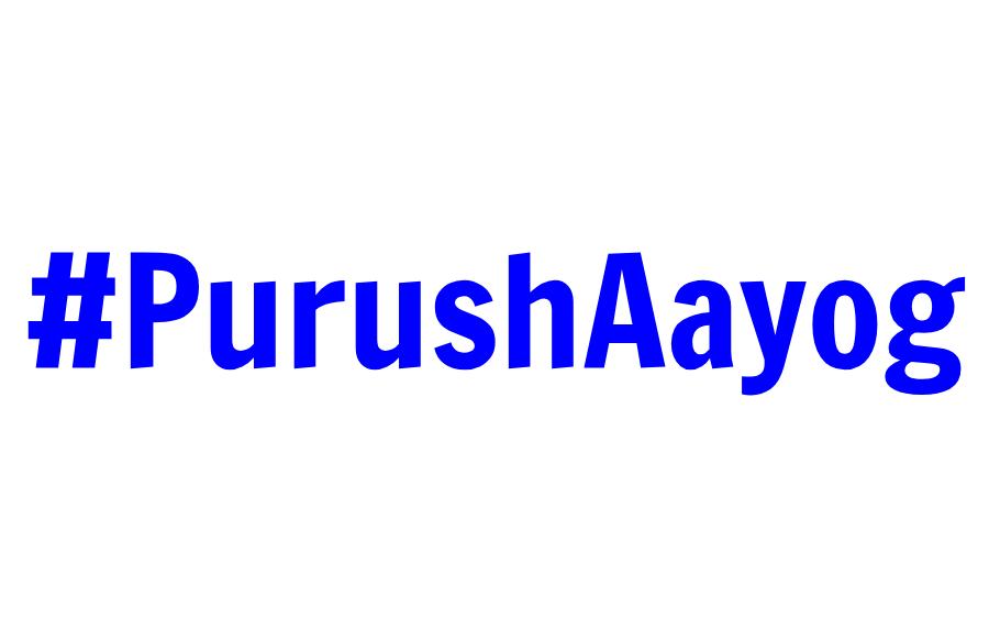 Purush Aayog