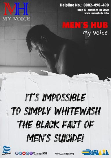 Men's Hub (issue 19th)